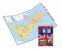 世界热点国家地图·英国(大字版)(1:970000)