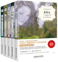 名家名译世界文学名著:茶花女+复活+安妮日记+双城记+鼠疫(套装共5册)