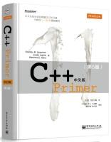 C++Primer(中文版第5版)