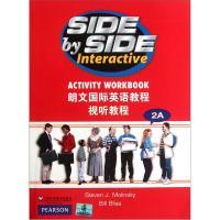 朗文国际英语教程视听教程(2A)(附光盘1张)
