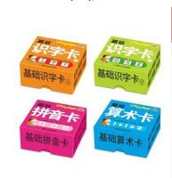 阳光宝贝基础启蒙知识卡儿童识字卡片儿童认字卡片全套4盒3136
