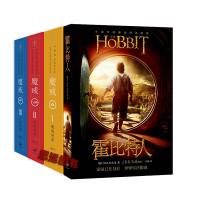 魔戒:插图本+霍比特人【套装4册】魔幻小说