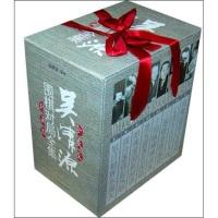 吴清源围棋对局全集(套装共8册)