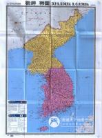朝鲜地图韩国地图世界热点国家地图大全开折叠图折挂两用大字清晰中外对照