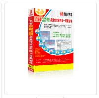 筑业广东市政工程资料管理统一用表软件2015版