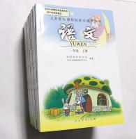 2016年适用人教版小学语文教材全套课本教科书全套共12本人民教育出版社全新正版现货