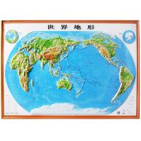 博目2015立体世界地图一全张1.1米*0.8米凹凸地形图地图挂图