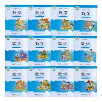 小学数学1-6年级全套12本教材课本教科书北师大北京师范大学出版社