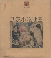 手绘旅行系列:武汉小吃地图