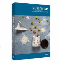 YumYum!美味:創意食物品牌設計预包装食品调味品零食饮料平面设计图书