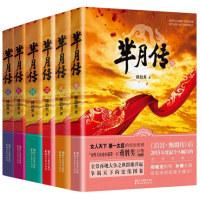 包邮芈月传蒋胜男全6册芈月传全套《后宫甄嬛传》后2015年令人瞩目的史诗巨献!