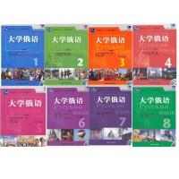 外研社:东方大学俄语(学生用书1-8)附光盘-1新版