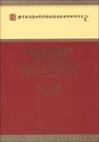 教育部哲学社会科学研究重大课题攻关项目:西方文论中国化与中国文论建设