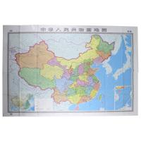 中国地图中华人民共和国地图贴图1.5米14新版首发折叠贴图超厚纸张
