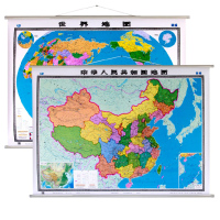 中国地图挂图1.5米*1.1+世界地图挂图中华人民共和国地图全图色彩鲜明无拼缝