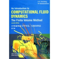 计算流体动力学导论:有限体积法-第2版