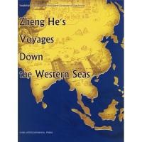 郑和下西洋(英文)