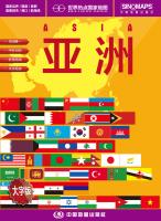 世界热点国家地图·亚洲(1:13400000)