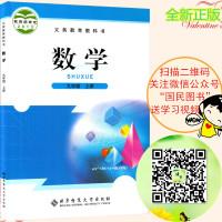 2015年九年级上册数学书北师大版教材初三数学上册课本教科书