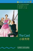 书虫.牛津英汉双语读物:小镇传奇(3级.适合初三.高一)