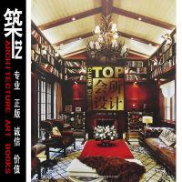TOP会所设计新古典东南亚时尚中式风格会所俱乐部室内空间装饰设计精品图书