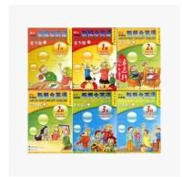 新概念英语青少版学生用书1A+1B+2A+2B+3A+3B点读版全套6本