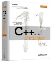 C++Primer中文版计算机与互联网李普曼等正版图书