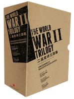 二战史诗三部曲(《最长的一天》《最后一役》《遥远的桥》)