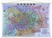 北京城市地图北京地图挂图1.1米x0.8米挂绳宽杆精品防水地图