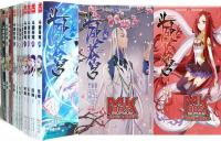 斗破苍穹漫画全套1-20(共20册)知音漫客漫画书籍更新中