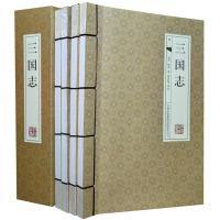 三国志(横版线装套装共4册)