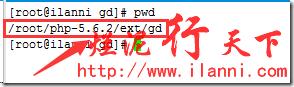 centos单独编译安装gd库
