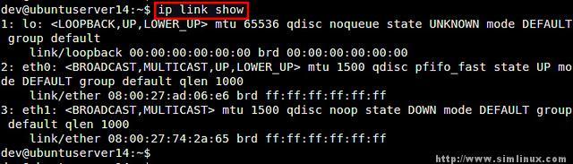 CentOS下TCP/IP网络管理工具:net-tools VS iproute2
