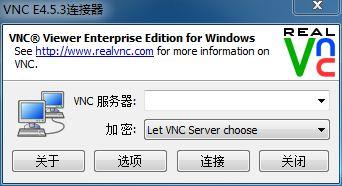 CentOS 6.0安装配置VNC远程桌面