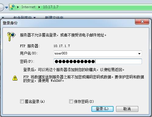 CentOS6.3下vsftpd通过pam认证实现虚拟用户文件共享