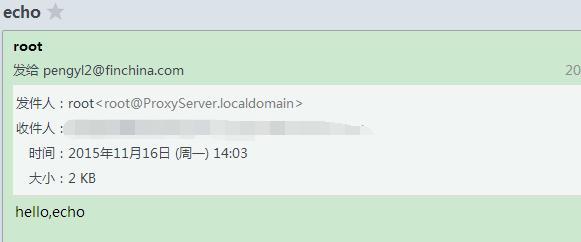 CentOS下使用mail命令发送邮件