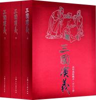 三国演义连环画(珍藏版1-60套装共60册)小人书