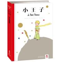 【唐人文化】小王子-世界经典立体书珍藏版