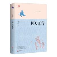 【唐人文化】阿Q正传