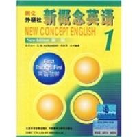 朗文外研社:新概念英语1(英语初阶新版英音版磁带2盘)