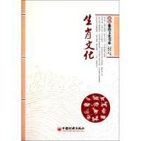 生肖文化/新版雅俗文化书系王静波|主编:过常宝正版书籍人文社会