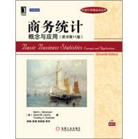 统计学精品译丛:商务统计概念与应用(原书第11版)