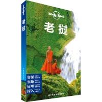 孤独星球LonelyPlanet旅行指南系列老挝旅游书籍