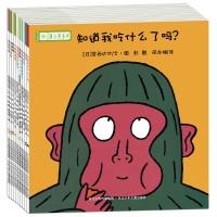 铃木绘本·蒲公英系列(套装共10册)