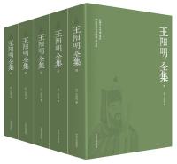 王阳明全集(套装共5册)