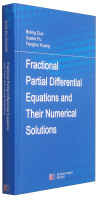 走出去:FractionalPartialDifferentialEquationsandTheirNumericalSolutions