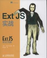 ExtJS实战美计算机与互联网书籍
