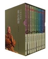 星云法语(套装共10册)