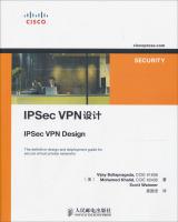 IPSecVPN设计