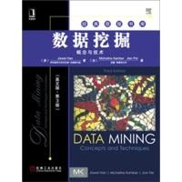 经典原版书库·数据挖掘:概念与技术(英文版·第3版)